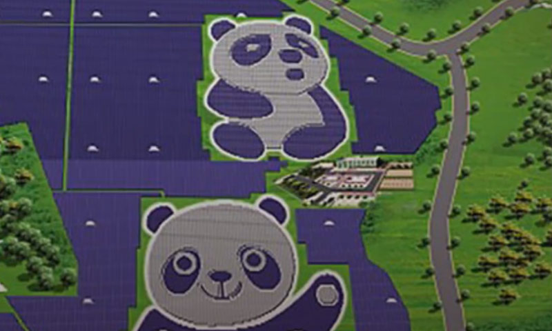 محطة توليد طاقة كهربائية في الصين على شكل دب الباندا ( world economic forum)