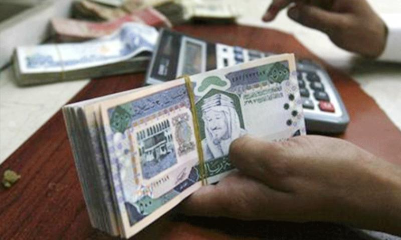 عملة سعودية من فئة الـ 500 ريال