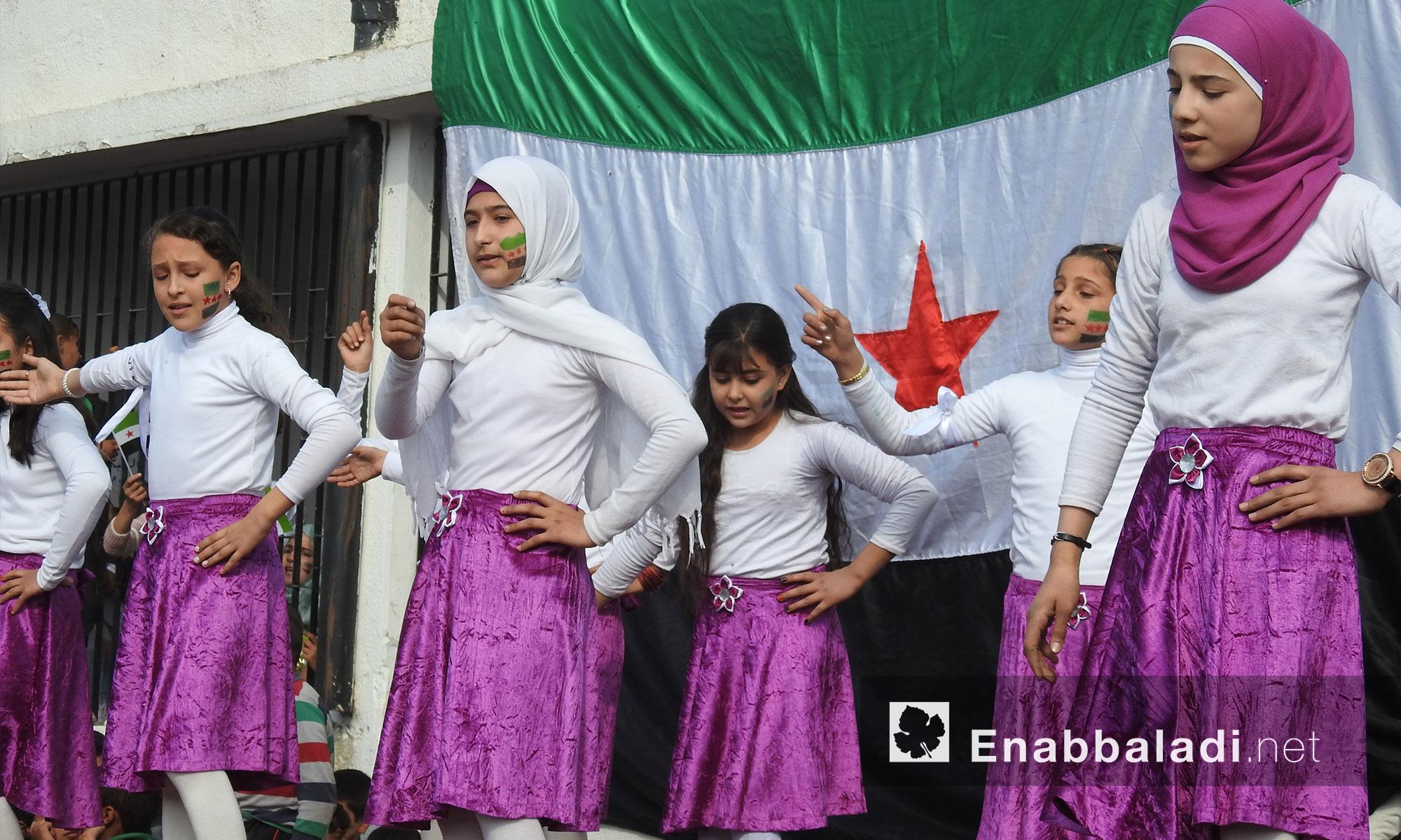 المهرجان الطلابي الأول بمناسبة بداية العام الدراسي في مدينة جرابلس 7 تشرين الثاني 2017 (عنب بلدي)