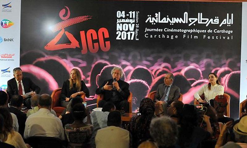 ندوة من مهرجان أيام قرطاج السينمائية (انترنت)