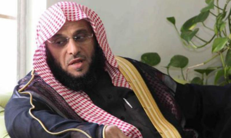 الداعية السعودي عائض القرني (تويتر)
