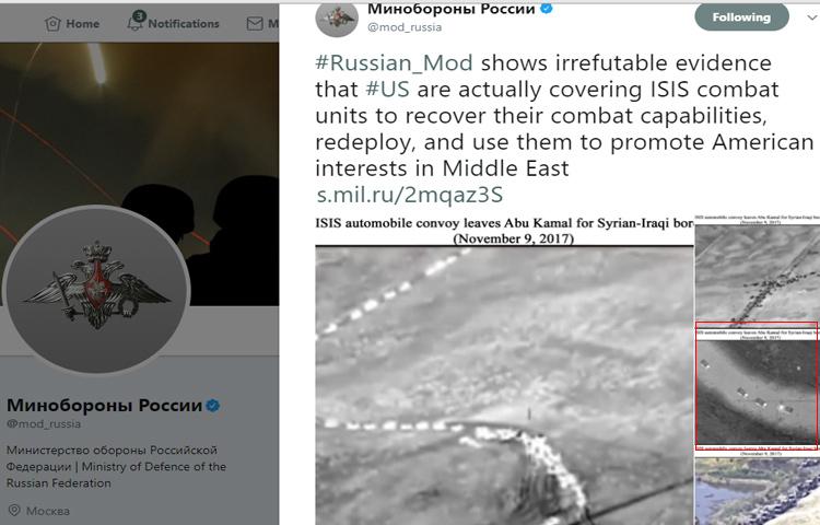 """صورة متقطعة من حساب وزارة الدفاع الروسية في """"تويتر"""" - 14 تشرين الثاني 2017 (عنب بلدي)"""