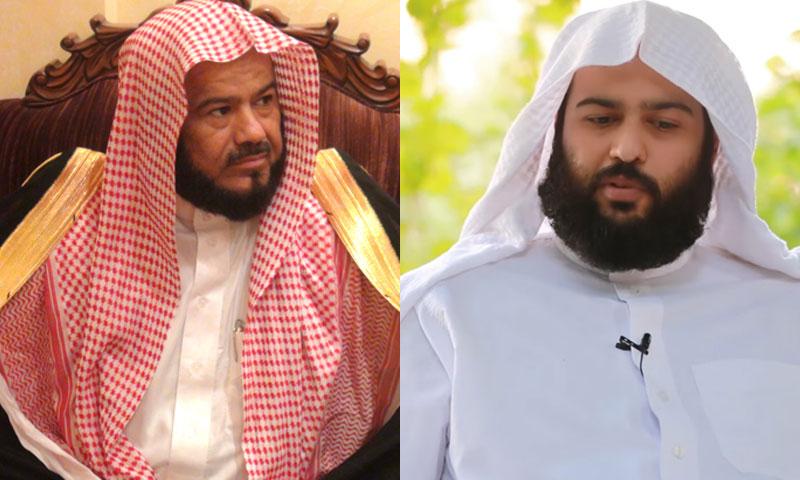 الشيخ محمد المحيسني (يسار الصورة) وابنه عبد الله المحيسني (يمين)
