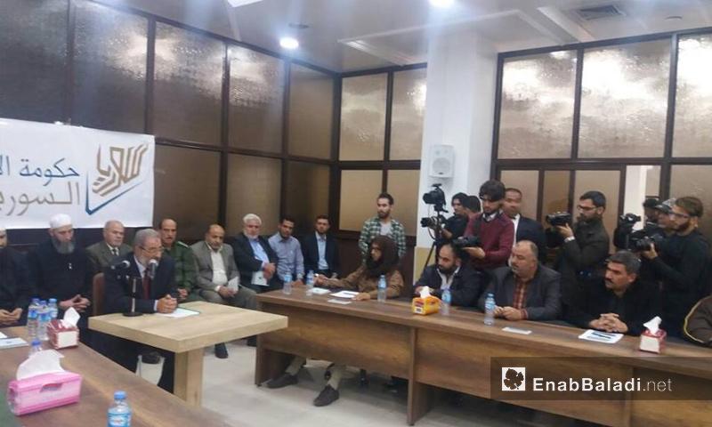 من مؤتمر تشكيل حكومة الإنقاذ في إدلب - 2 تشرين الثاني 2017 (عنب بلدي)