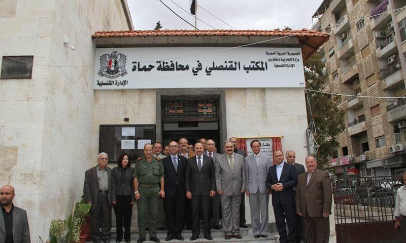 شخصيات من النظام أمام المكتب القنصلي في حماة - 2 تشرين الثاني 2017 (جريدة الفداء)