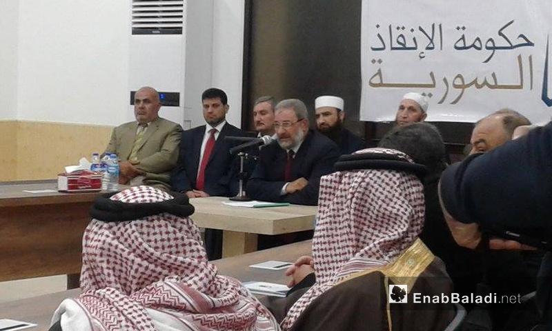 """رئيس """"حكومة الإنقاذ السورية"""" محمد الشيخ، خلال إعلان تشكيل الحكومة في إدلب - 2 تشرين الثاني 2017 (عنب بلدي)"""