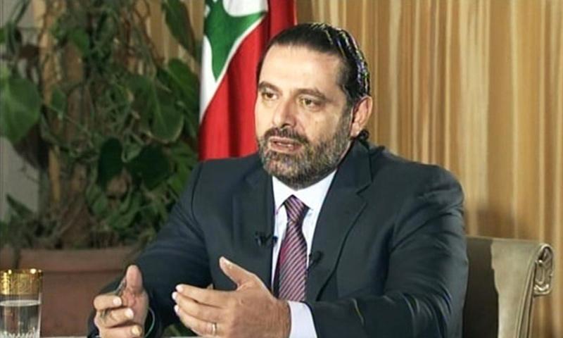 رئيس الوزراء اللبناني المستقيل سعد الحريري (تلفزيون المستقبل)
