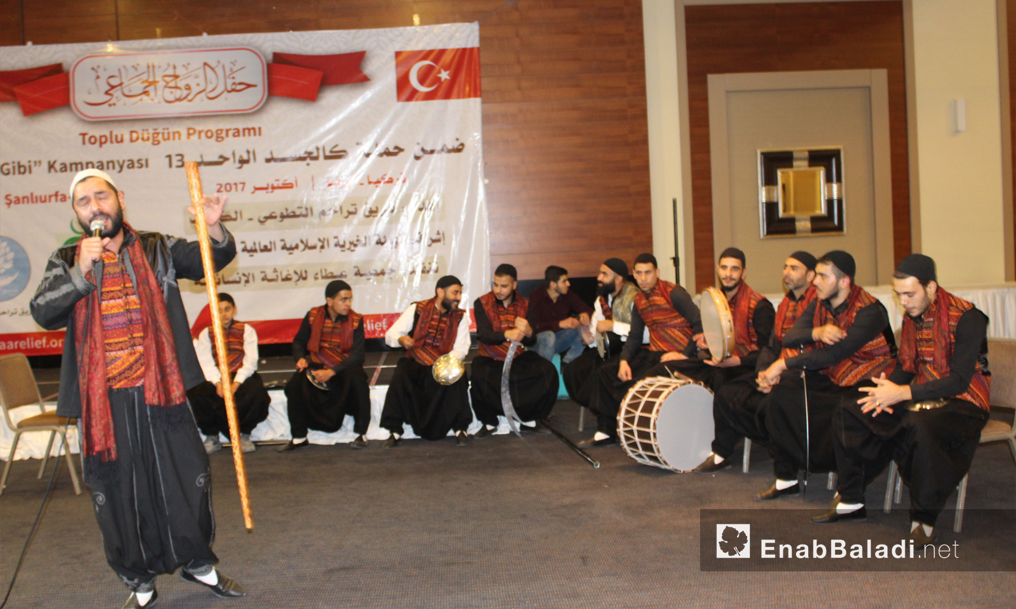 حفل زفاف لخمسة سوريين في أورفة التركية  29 تشرين الأول 2017 (عنب بلدي)