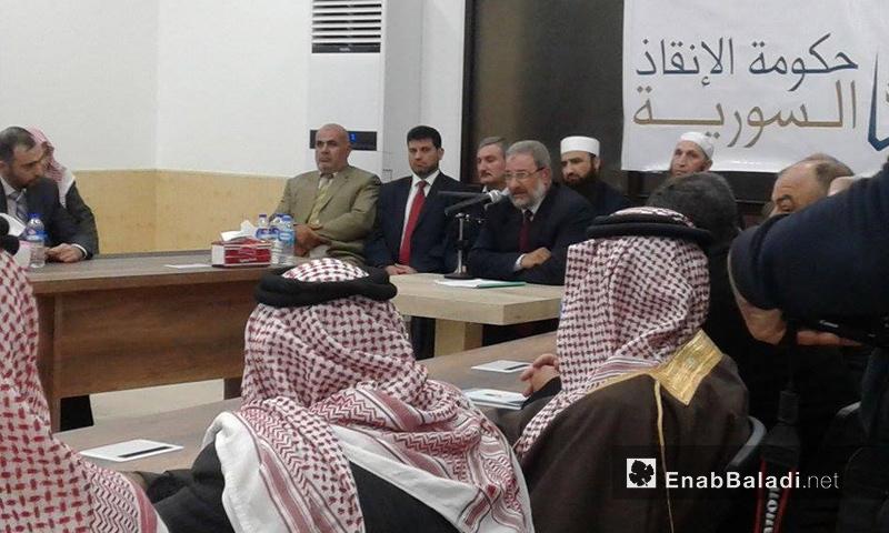 """مؤتمر تشكيل """"حكومة الإنقاذ"""" شمالي سوريا - 2 تشرين الثاني 2017 (عنب بلدي)"""