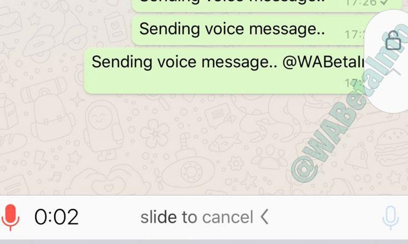 """صورة تظهر الطريقة الجديدة لتسجيل الرسائل الصوتية في """"واتساب"""" - 16 تشرين الثاني 2017 (wabetainfo)"""