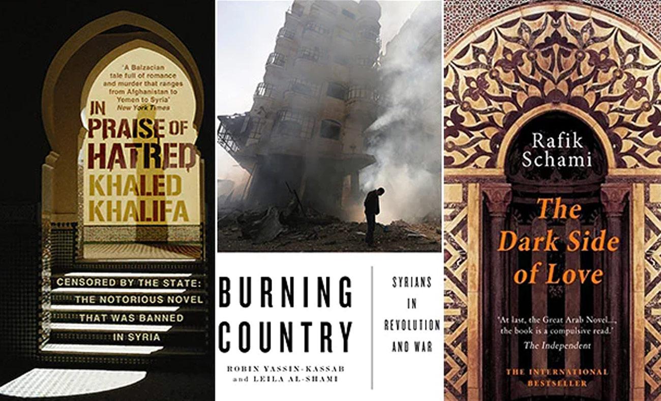 """أغلفة الكتب الثلاثة التي اختارتهم صحيفة """"الغارديان"""" للتعرف من خلالهم على سوريا (theguardian)"""