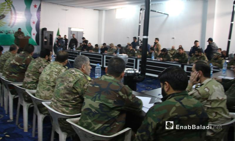"""قادة الفصائل العسكرية في ريف حلب بعد الاجتماع الذي تشكل على أساسه """"الجيش الوطني السوري"""" - 30 كانون الأول 2017 (عنب بلدي)"""