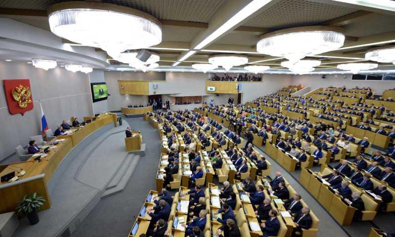 """مجلس الدوما الروسي """"إنترنت"""""""