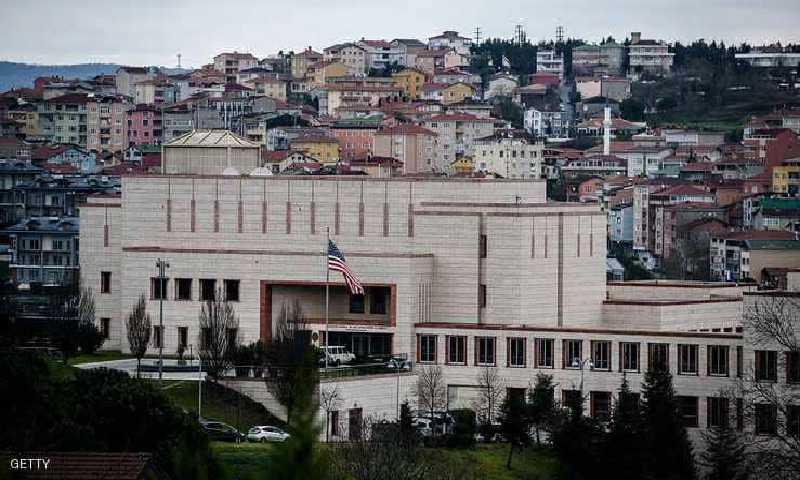 قنصلية أمريكا في اسطنبول(انترنيت)