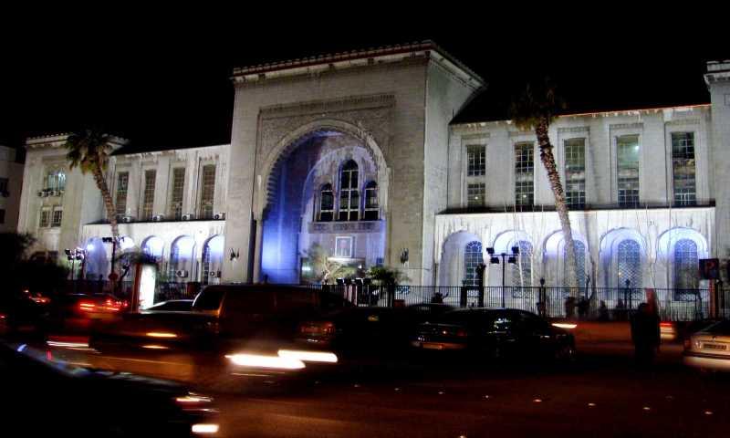 قصر العدل بدمشق (إنترنت)