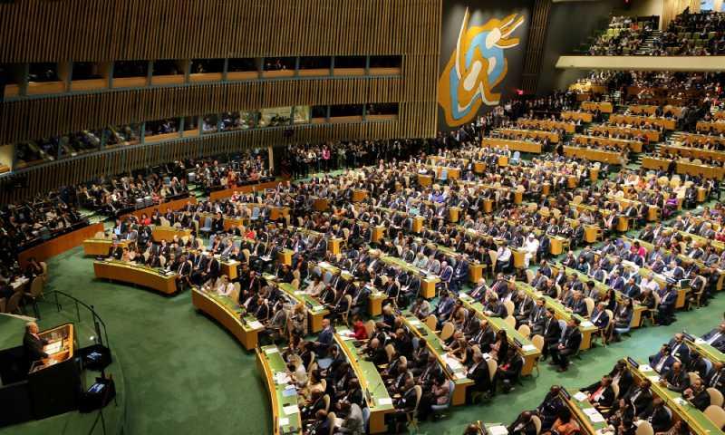 الجمعية العامة للأمم المتحدة (إنترنت)