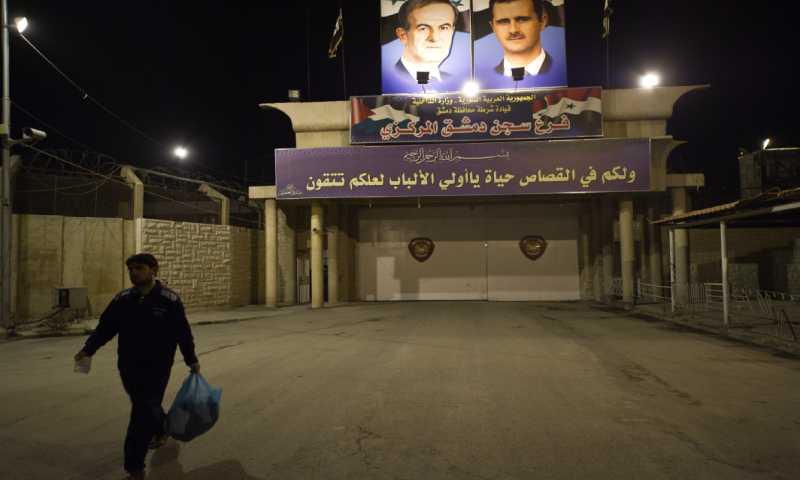"""سجن دمشق المركزي المعروف بـ """"عدرا"""" (وكالة شينخوا الصينية)"""