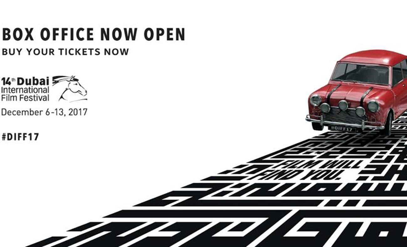 مهرجان دبي السينمائي الدولي يطرح للعام التالي على التوالي تقنية سينما الواقع الافتراضي (dubaifilmfest)