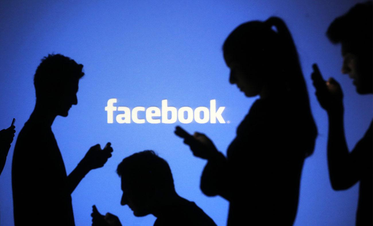"""""""فيس بوك"""" تبلغ المستخدمين في حال حمل آخرين صور لهم (انترنت)"""