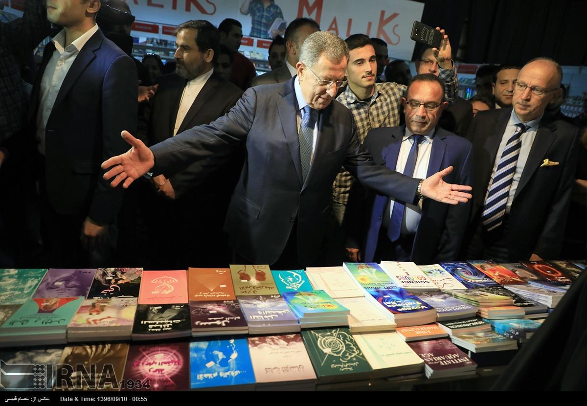 المشاركة الإيرانية في الدورة 61 لمعرض بيروت الدولي والعربي للكتاب - 30 تشرين الثاني 2017 (IRNA)