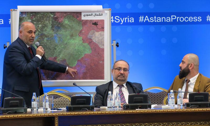 وفد المعارضة السورية في أستانة - (رويترز)