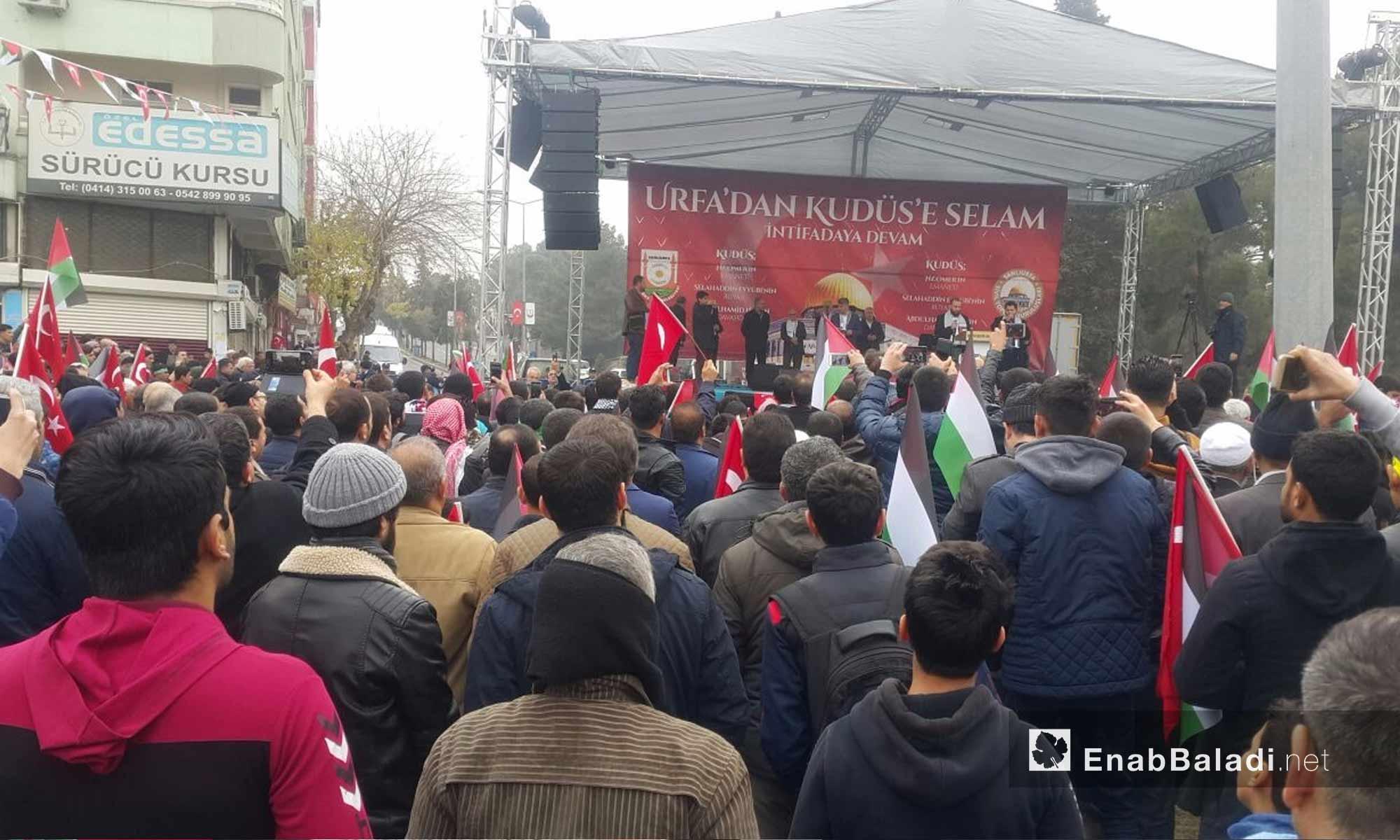 من فعاليات مظاهرة خرج بها أتراك وسوريون في أورفة التركية يرفضون قرار ترامب حول القدس - 24 كانون الأول 2017 (عنب بلدي)