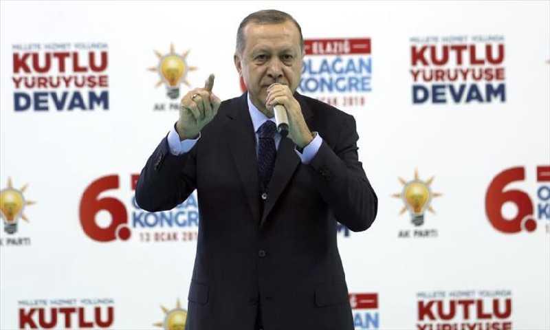الرئيس التركي خلال كلمة ألقاها في إلازيغ التركية السبت 13 كانون الثاني(الأناضول)