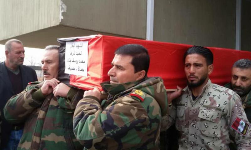 جنازة أحد ضباط قواا الأسد قُتل في حرستا- 2 كانون الثاني 2018 (فيس بوك)