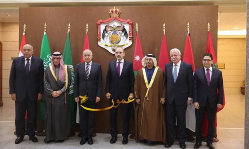 الوفد الوزاري العربي لبحث قرار القدس (عمون)