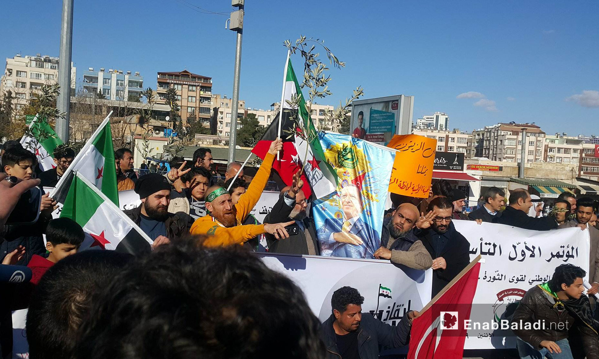 مظاهرة مؤيدة لعملية غصن الزيتون في أورفة التركية - 29 كانون الثاني 2018 (عنب بلدي)