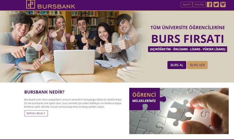 """موقع """"بنك المنح"""" للطلاب الأجانب في تركيا"""