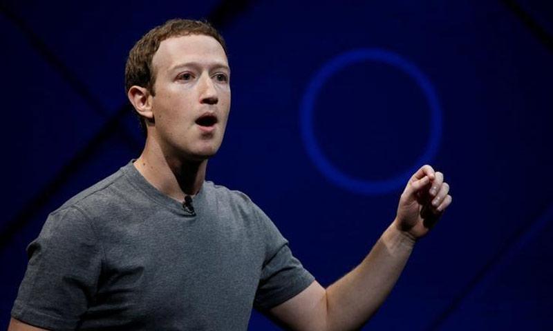 """مؤسس شركة """"فيس بوك"""" يسعى لإصلاح الموقع في العام 2018 (رويترز)"""