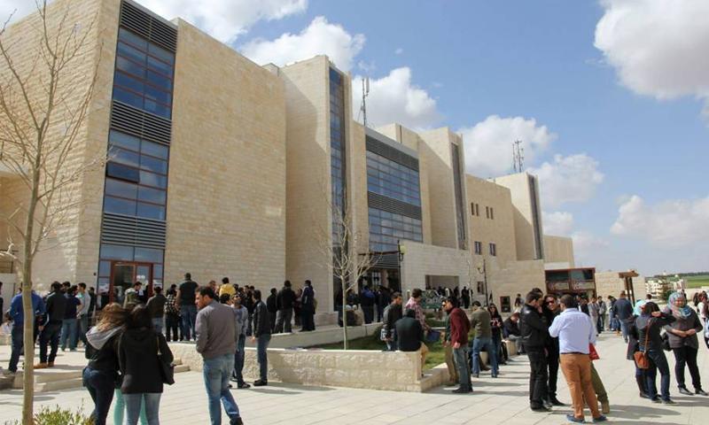 الجامعة الألمانية- الأردنية (انترنت)