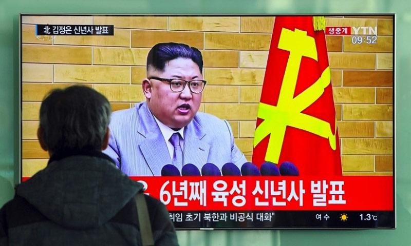 الرئيس الكوري الشمالي، كيم جونغ أون، خلال خطابه بمناسبة العام الجديد - 1 كانون الثاني 2017 (AFP)