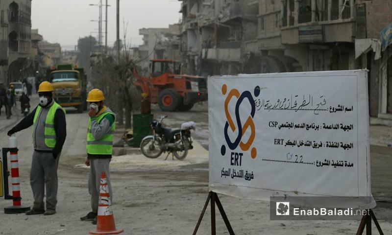 فريق التدخل المبكر يبدأ مشروع إزالة الأنقاض من مدينة الرقة - 14 كانون الثاني 2018 (عنب بلدي)