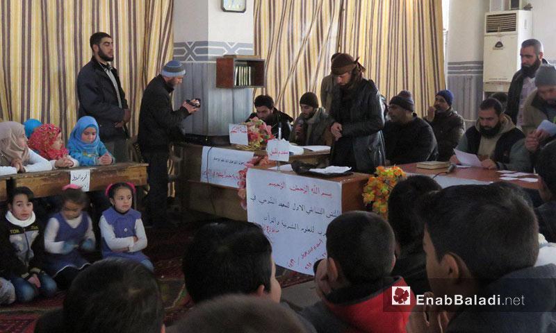 لجنة مسابقة القرآن الكريم في عقرب جنوبي حماة - 27 كانون الثاني 2018 (عنب بلدي)