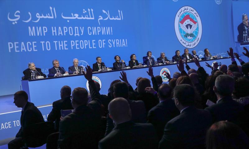 الإعلان عن تشكيل اللجنة الدستورية في سوتشي - 30 كانون الثاني 2018 (تاس)