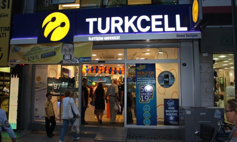 """مركز شركة الاتصالات """"توركسل"""" في تركيا (انترنت)"""
