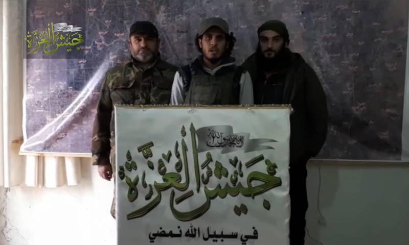 """عبد الباسط الساروت (وسط الصورة) خلال تلاوته لبيان الانضمام إلى """"جيش العزة"""" - 7 كانون الثاني 2018 (يوتيوب)"""