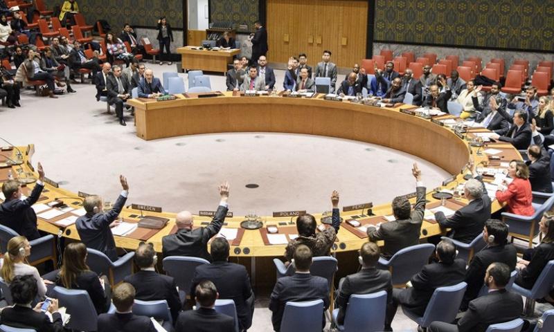 جلسة مجلس الأمن في نيويورك حول سوريا والغوطة - 24 شباط 2018 (UN Security Council)