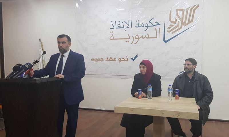 مؤتمر صحفي في باب الهوى ويظهر الكنديان يمين الصورة - 5 شباط 2018 (حكومة الإنقاذ السورية)