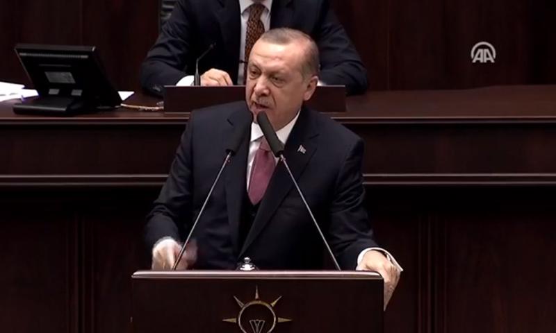 """الرئيس التركي رجب طيف أردوغان خلال حديثه أمام حزب """"العدالة والتنمية"""" - 20 شباط 2018 (الأناضول)"""