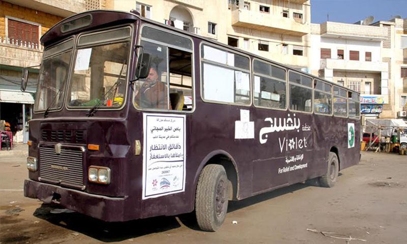 """""""باص الخير"""" للنقل المجاني في مدينة إدلب - تشرين الثاني 2015 (بنفسج)"""