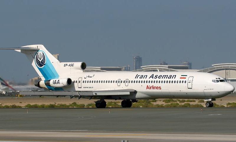 """تعبيرية: طائرة ركاب إيرانية تابعة لشركة """"آسمان"""" (تويتر)"""