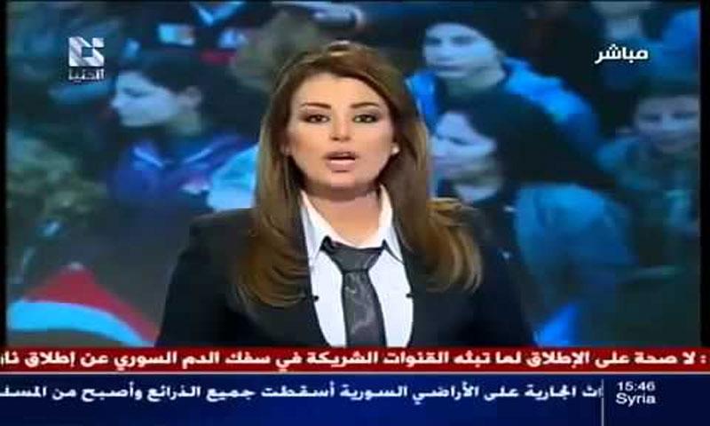 برنامج التضليل الغعلامي على قناة الدنيا (يوتيوب)