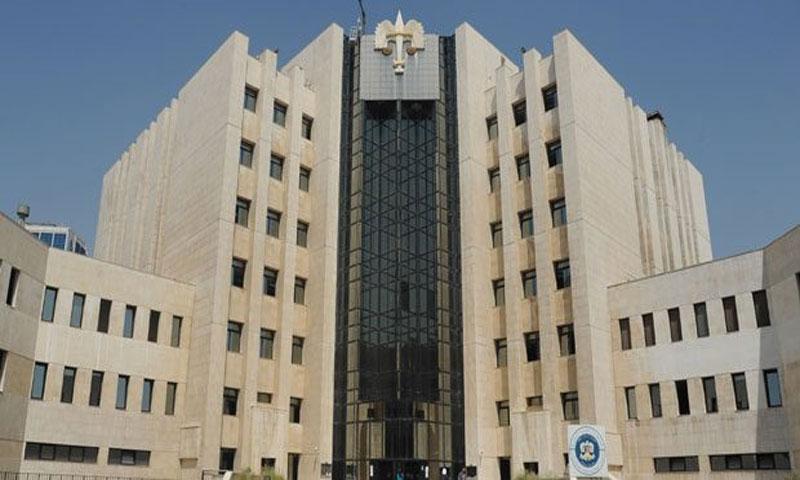 وزارة العدل (الوطن أونلاين)