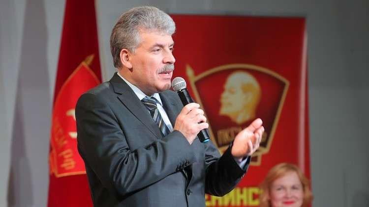 المرشح لانتخابات الرئاسة الروسية عن الحزب الشيوعي الروسي بافيل غرودينين(سبوتنيك)