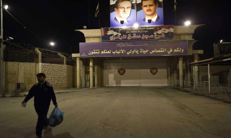 """سجن دمشق المركزي """"عدرا"""" (وكالة شينخوا الصينية)"""