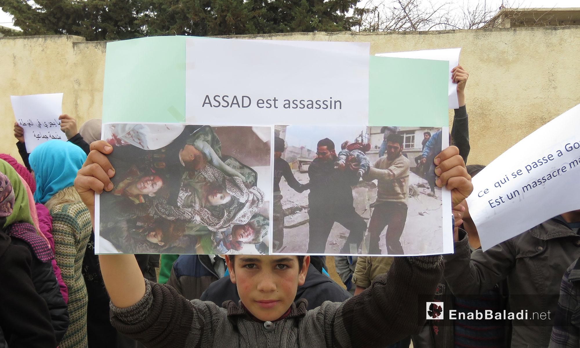 طلاب في مدرسة مجد الشام يعتصمون تضامنًا مع الغوطة الشرقية بريف حماة -21 شباط 2018 (عنب بلدي)