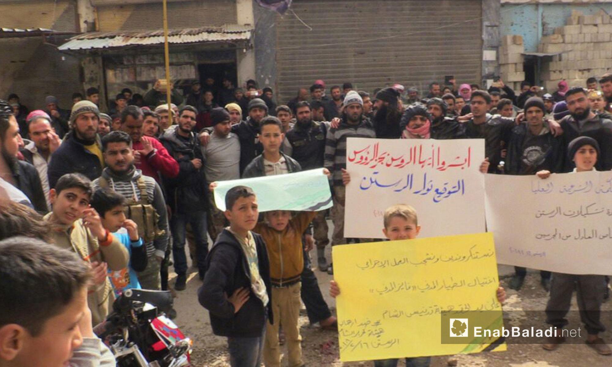 مظاهرة في مدينة الرستن ضد هيئة تحرير الشام في حمص - 16 شباط 2018 (عنب بلدي)